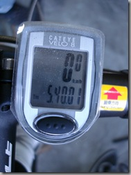 DSC02337 今日總騎乘時間