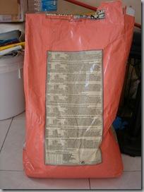 DSC02082 美士包裝背面