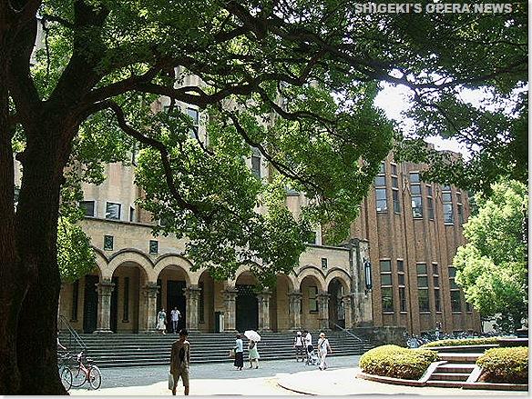 東京大学b